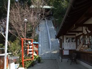Hoshida Myoken Gu (the Hoshida Myoken Gu Shrine)