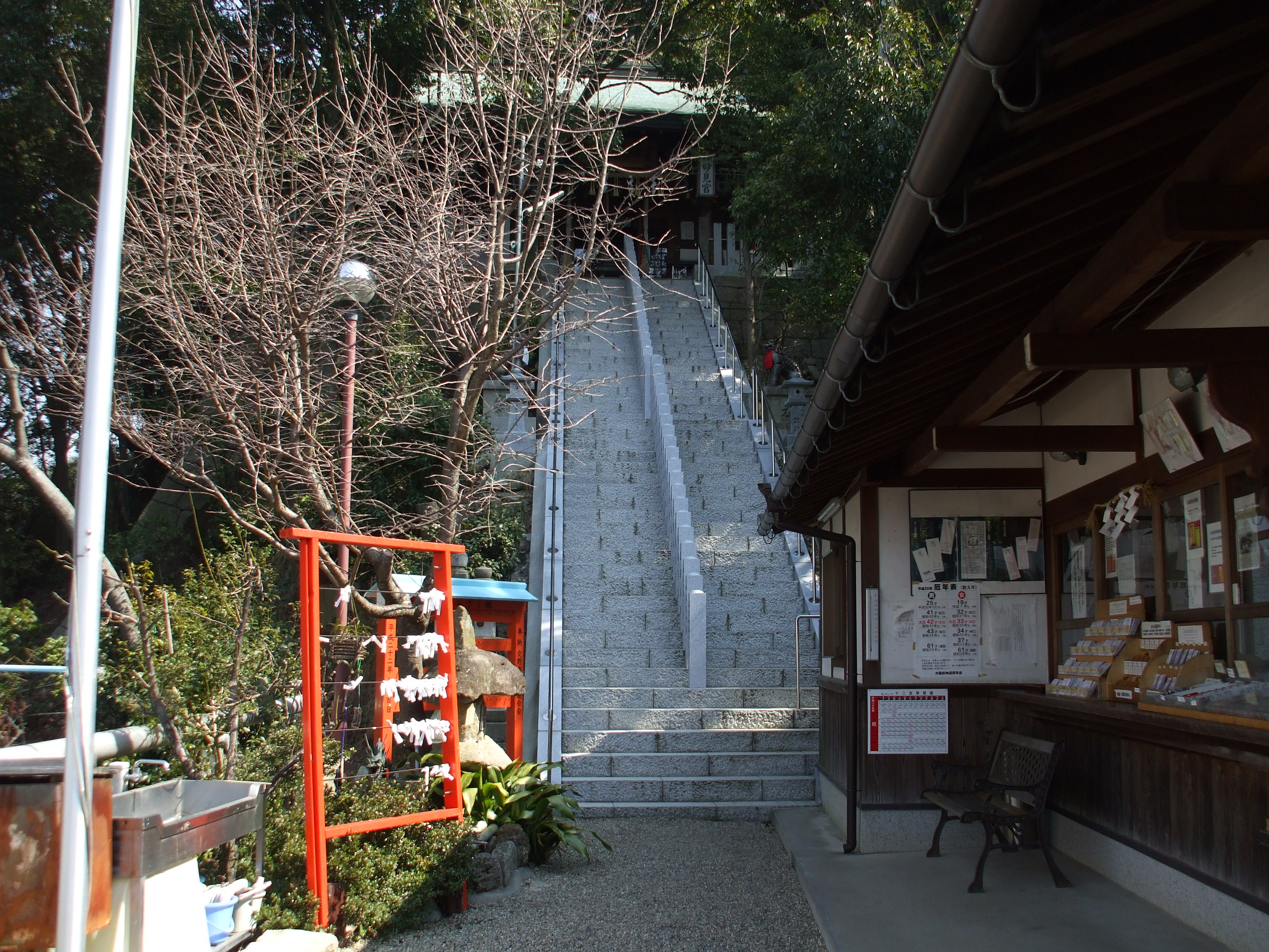 Hoshida Myokengu Shrine