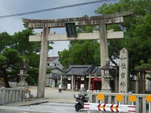 Sumiyoshi Jinjya (the Sumiyoshi Shrine)