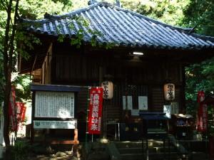 Shishikutsu Ji (the Shishikutsuji Temple)