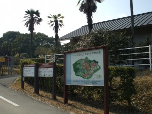 The Botanical Garden of Osaka City University
