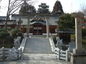 Hoshida Jinjya (the Hoshida Shrine)