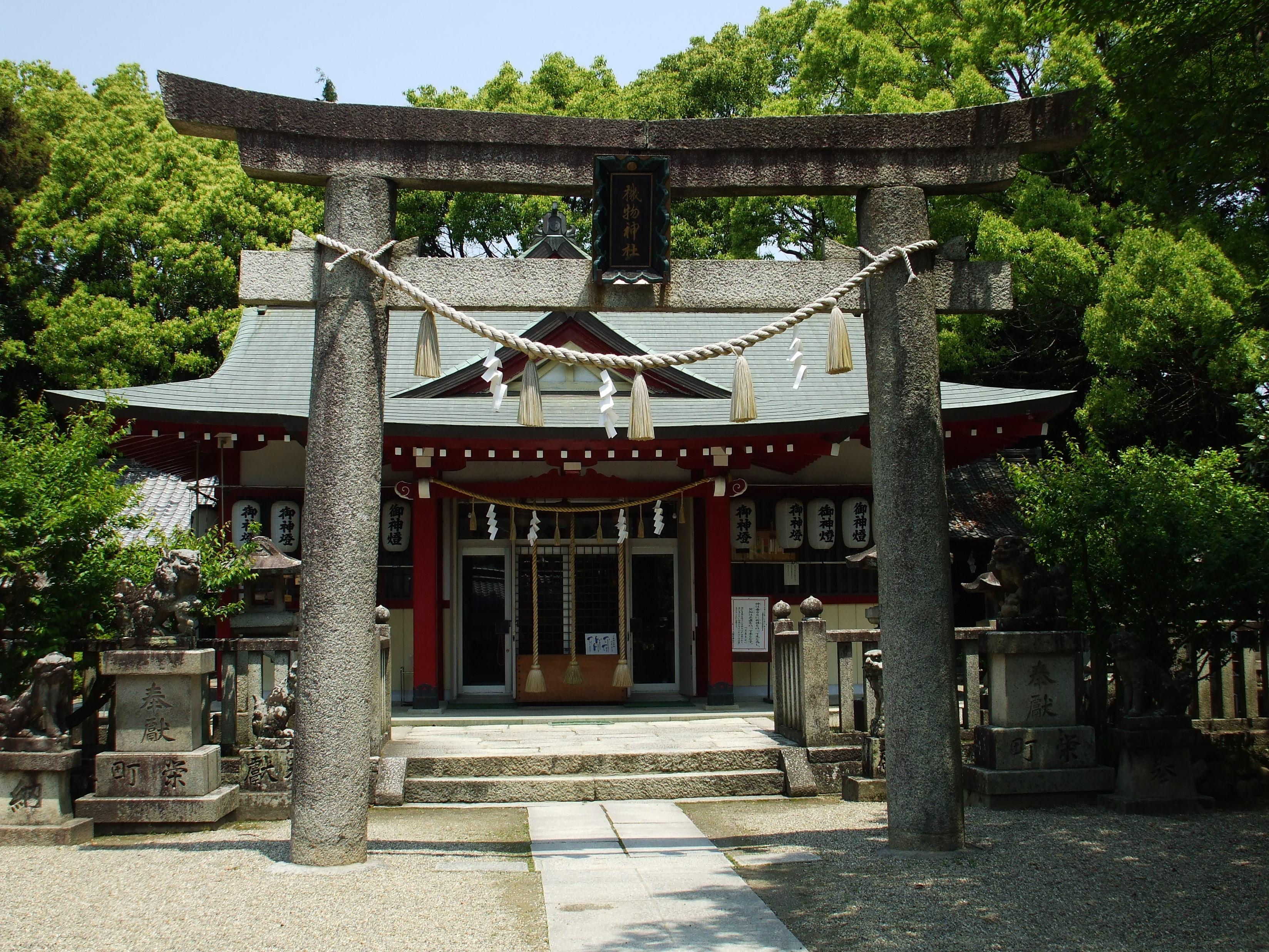 Hatamono Jinjya (Hatamono Shrine)