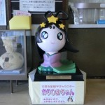 The Katano's official mascot, Orihime Chan, always welcomes you at the entrance of Katano City Council.