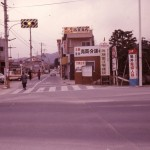 Katano in the 1970s (c) Katano City Education Board