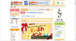 Orihime Net