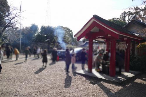 Katano's New Year 2020